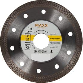 Диск алмазный по керамограниту Maxx, 125х22.2 мм