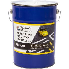 Краска для разметки дорог, чёрная, 5 кг