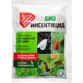 Средство от вредителей садовых растений «Био» 20 г