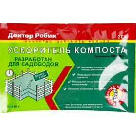 Ускоритель созревания компоста Доктор Робик 209, 70 г