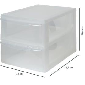 Органайзер настольный A4 260х264х368 мм, 2 ящика, пластик