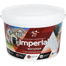 Краска фасадная Imperial с мраморной крошкой 18 кг