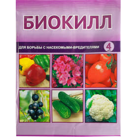 Средство для защиты садовых растений от вредителей «Биокилл» 4 мл