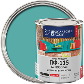 Эмаль Ярославские краски ПФ-115 глянцевая цвет бирюзовый 0.9 кг