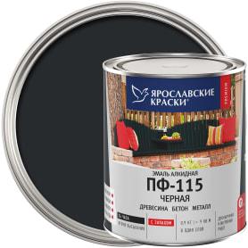 Эмаль Ярославские краски ПФ-115 глянцевая цвет чёрный 0.9 кг