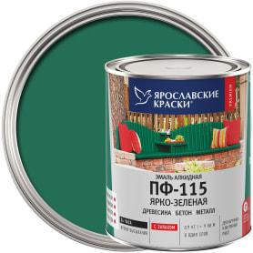 Эмаль Ярославские краски ПФ-115 глянцевая цвет ярко-зелёный 0.9 кг