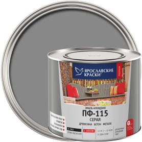 Эмаль Ярославские краски ПФ-115 глянцевая цвет серый 2.2 кг