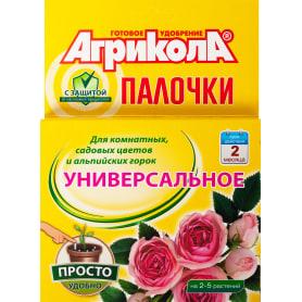 Удобрение Агрикола «Палочки» для цветов, с защитой, 10 шт.