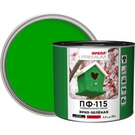 Эмаль Ореол Premium ПФ-115 глянцевая цвет ярко-зелёный 2.2 кг