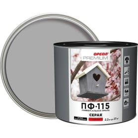 Эмаль Ореол Premium ПФ-115 глянцевая цвет серый 2.2 кг