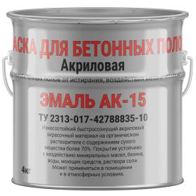 Краска для бетона купить в леруа мерлен цена завод бетон нижний новгород