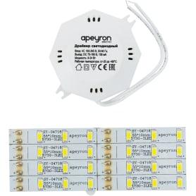 Комплект линеек светодиодных 8 Вт 220 В Ø140 мм холодный белый свет