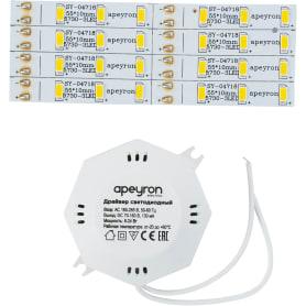 Комплект линеек светодиодных 8 Вт 220 В Ø140 мм тёплый свет