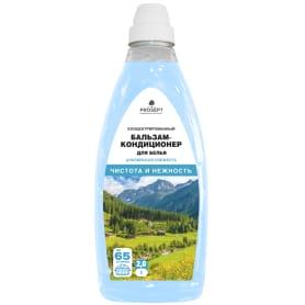 Бальзам-кондиционер для белья Prosept «Альпийская свежесть» 2000 мл