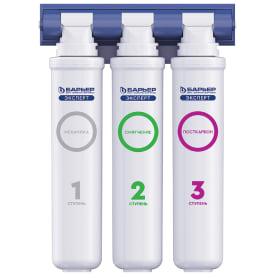 Система Барьер Эксперт Смягчение для жесткой воды, 3 ступени