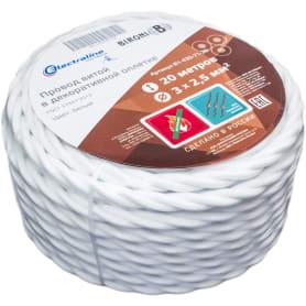 Кабель текстильный Electraline 3х2.5, 20 м, цвет белый, 20 м