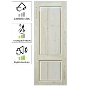 Дверь межкомнатная 2 филёнки глухая массив дерева цвет натуральный 80х200 см