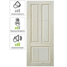 Дверь межкомнатная 3 филёнки глухая массив дерева цвет натуральный 80х200 см