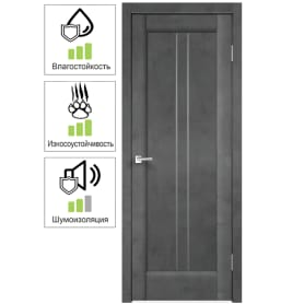 Дверь межкомнатная остеклённая Сиэтл 80x200 см ПВХ цвет лофт тёмный (с замком и петлями)