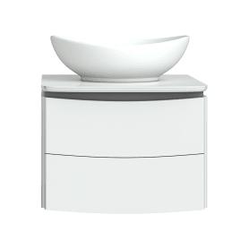 Тумба под раковину подвесная Cosmo 60 см цвет белый