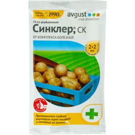 Протравитель клубней картофеля от комплекса болезней «Синклер» 2x2 мл
