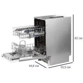 Посудомоечная машина встраиваемая INDESIT DSIC 3M19, 44.8x82 см, глубина 55.5 см