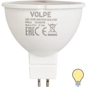 Лампа светодиодная Volpe Norma GU5.3 220 В 10 Вт спот 800 лм, тёплый белый свет