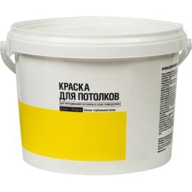Краска для потолков цвет белый 2.5 кг