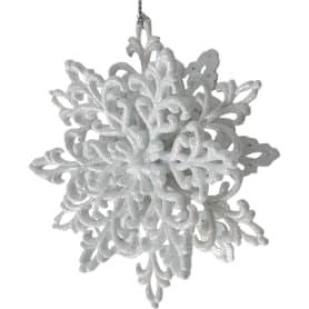 Украшение новогоднее «Снежинка Классика», 4 см, пластик, цвет серебряный матовый