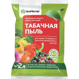 Средство от вредителей садовых растений БиоМастер «Табачная пыль» 2 л