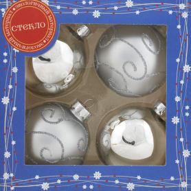 Набор ёлочных шаров, 6 см, стекло, цвет серебряный, 4 шт.