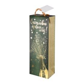 Пакет подарочный «Шампанское» 13x35 см