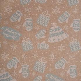 Бумага упаковочная крафтовая «Уютный праздник» 100x70 см