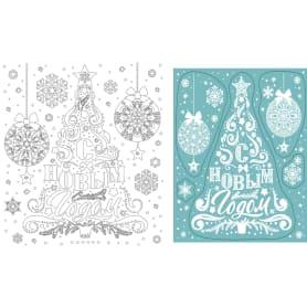 Наклейка для окна «Снежная ёлочка» 16x18 см