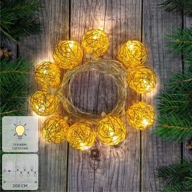 Электрогирлянда светодиодная «Металлические шарики» для дома 10 ламп