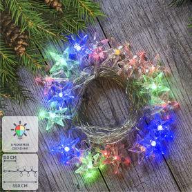 Электрогирлянда светодиодная «Звёзды» для дома 20 ламп, цвет мультиколор