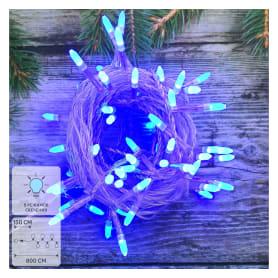 Электрогирлянда светодиодная для дома 80 ламп