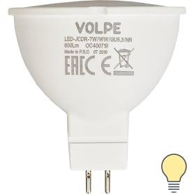 Лампа светодиодная Volpe Norma GU5.3 220 В 7 Вт спот 600 лм, тёплый белый свет