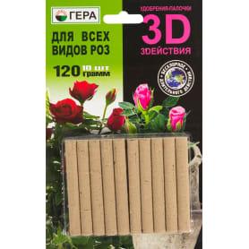 Удобрение-палочки для всех видов роз 3D, 10 шт.