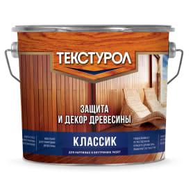 Антисептик Текстурол Классик матовый рябина 3 л