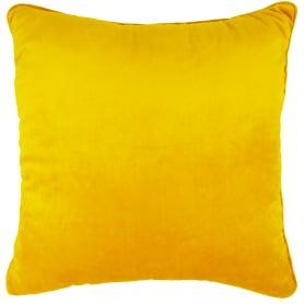 Подушка «Бархат», 40х40 см, цвет жёлтый