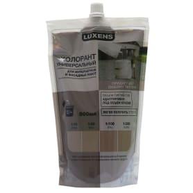 Краситель Luxens 0.5 л цвет кофейный