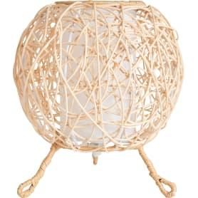 Настольная лампа Sfera, цвет бежевый
