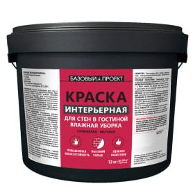 """Краска интерьерная """"Базовый проект"""" 13 кг"""
