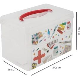 Коробка Multi Box 2 секции, 24.5x16х16.5 см, полипропилен, цвет прозрачный