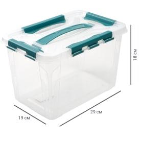 Ящик для хранения Grand Box, 6.65 л, 19x18x29 см, пластик, цвет прозрачный