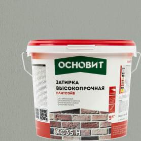 Затирка цементная Основит Плитсейв 5 кг цвет светло-серый