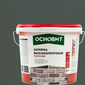 Затирка цементная Основит Плитсейв 5 кг цвет темно-серый