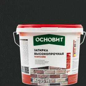 Затирка цементная Основит Плитсейв 5 кг цвет графит