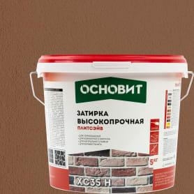 Затирка цементная Основит Плитсейв 5 кг цвет светло-коричневый